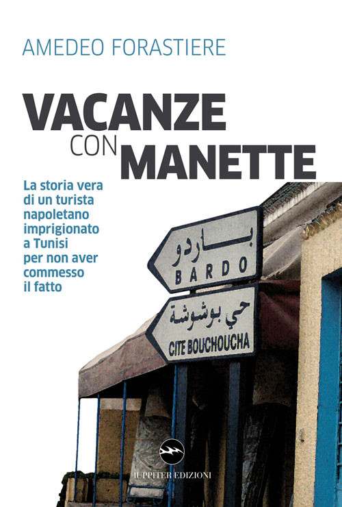 F24-Vacanze-con-manette